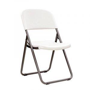 Chaise pliante plastique blanc - comment choisir les meilleurs modèles TOP 1 image 0 produit